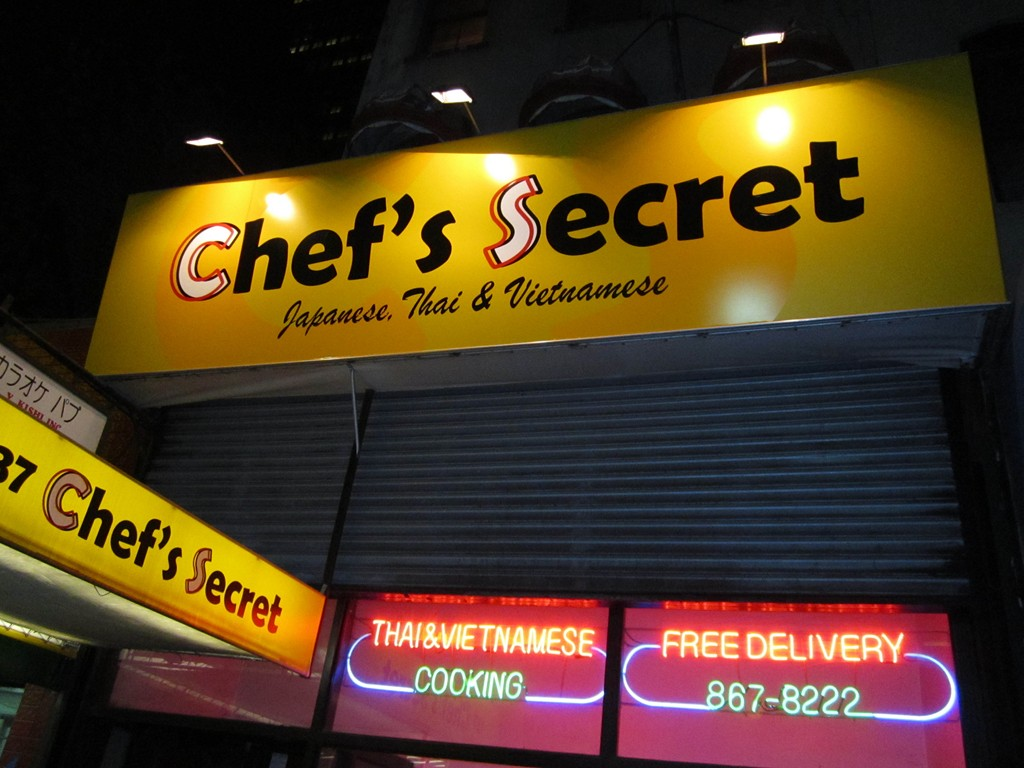 Chef's Secret Restaurant
