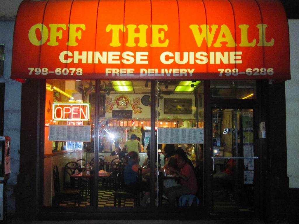 Off the wall - Chinese Cuisine